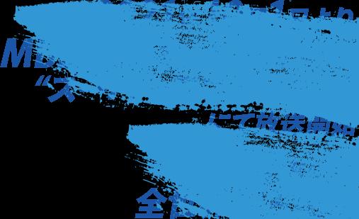 2021年10月放送開始